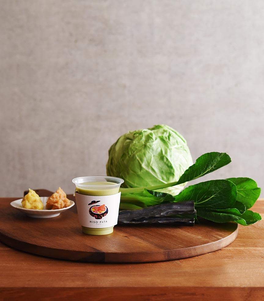 キャベツと小松菜がはいったビタミン豊富なみそポタです!